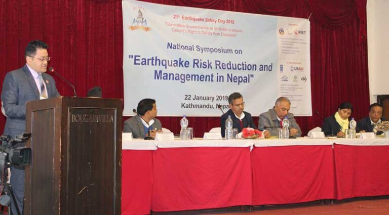 21st National Symposium